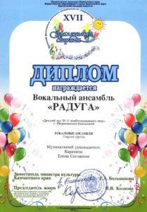 Фестиваль «Маленькая страна»