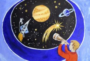 Конкурс «Этот удивительный космос»