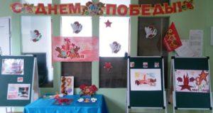Экспозиция «Наши герои»