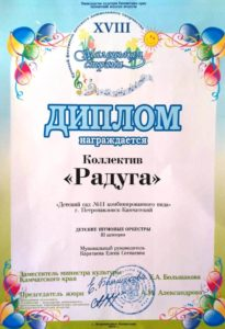 Воспитанники ДОУ участвовали в ежегодном краевом фестивале талантов «Маленькая страна»