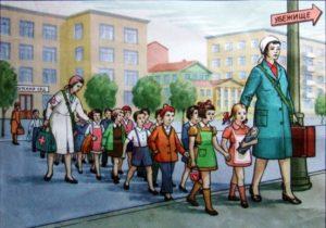Учебная эвакуация воспитанников и работников