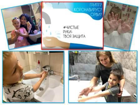15 октября — Всемирный день чистых рук