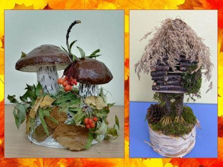 Осенняя фантазия в нашем садике
